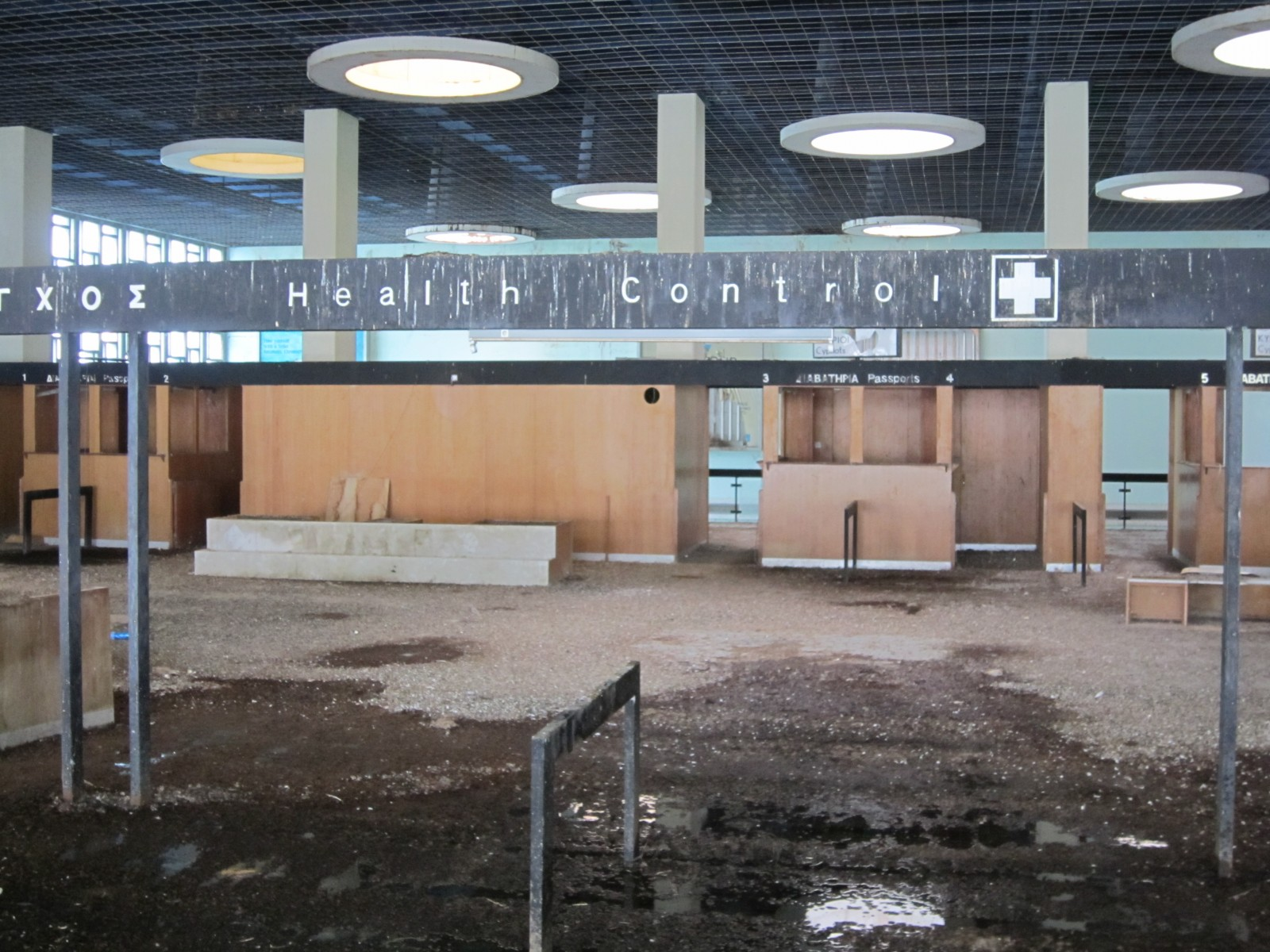 Zypern_Flughafen_Nikosia_innen