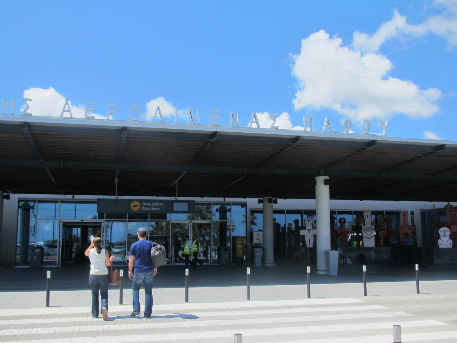 Zypern_Paphos_International_Airport