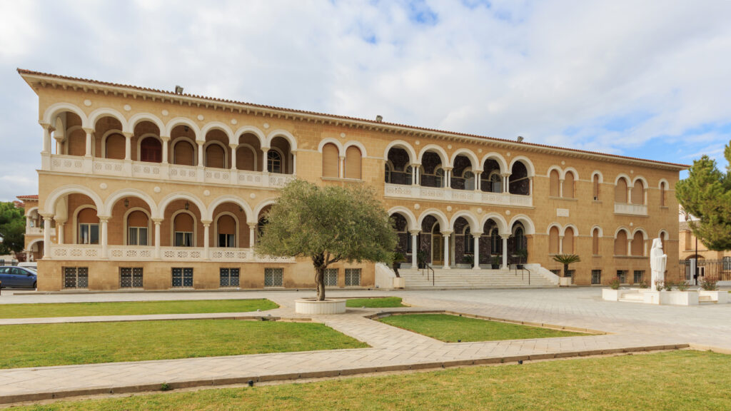 Zypern - Nikosia- Sitz des Erbischofs