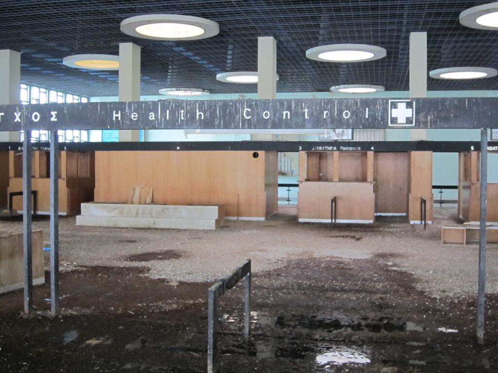 Zypern_Flughafen_Nikosia_Terminalgebäude